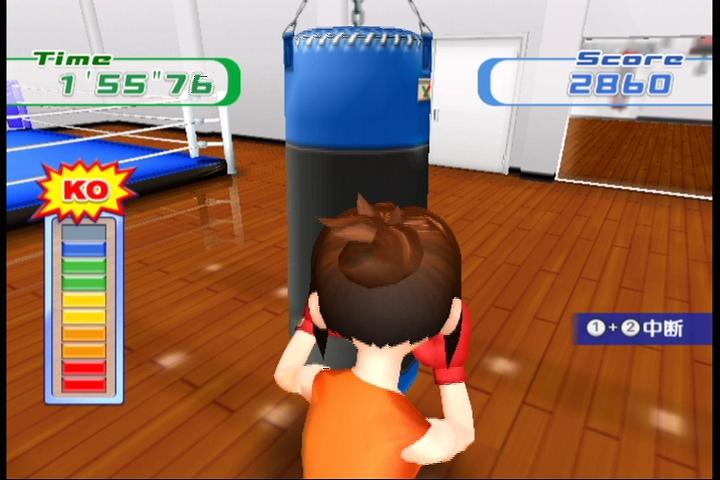 『シェイプボクシング Wiiでエンジョイダイエット!』10月30日発売決定