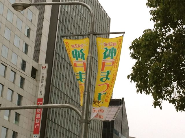 地域猫&中川こうじ写真展1