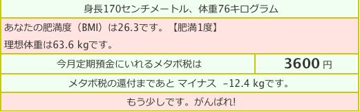 スクリーンショット 2012-05-27 9.18.34