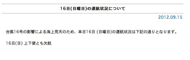 スクリーンショット 2012-09-15 23.20.24