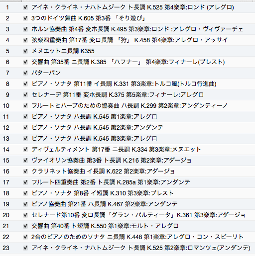 スクリーンショット 2013-07-17 23.38.43